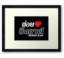 I Heart (Love) Bueng Kan, Isaan, Thailand  Framed Print