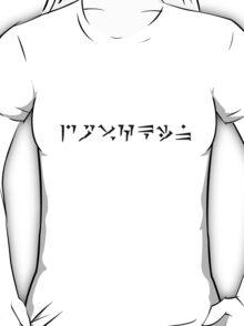 dovahkiin T-Shirt