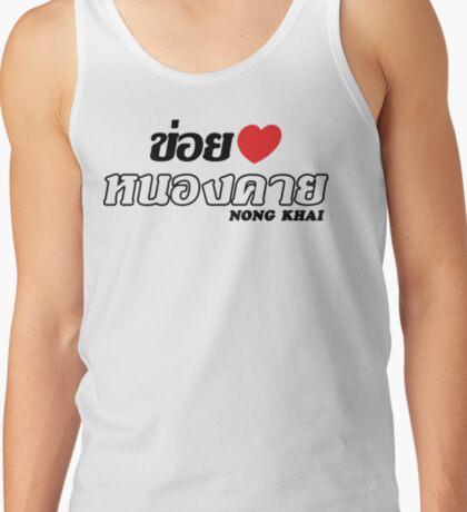 I Heart (Love) Nong Khai, Isaan, Thailand Tank Top