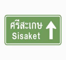 Sisaket, Isaan, Thailand Ahead ⚠ Thai Traffic Sign ⚠ by iloveisaan