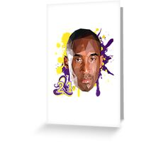 The Mamba Greeting Card