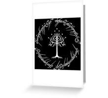 White Tree of Gondor (Ring) Greeting Card