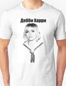 Soviet Debbie Unisex T-Shirt