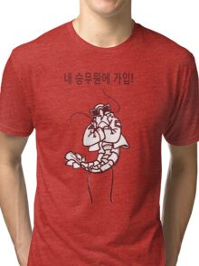 single serving of gang shrimp Tri-blend T-Shirt