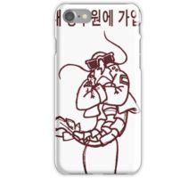 single serving of gang shrimp iPhone Case/Skin