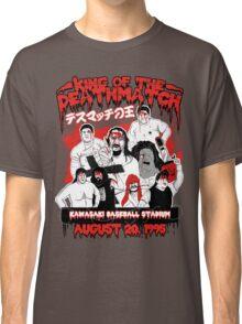 IWA King of the Deathmatch Classic T-Shirt
