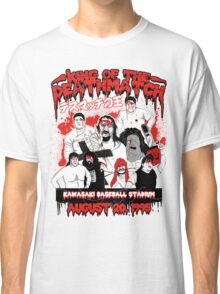 IWA King of the Deathmatch Classic T-Shirt
