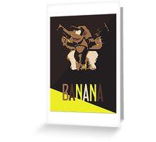 Diddy Kong - Super Smash Borthers Greeting Card