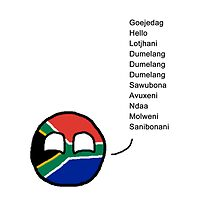 South AfricaBall by CandyBubble