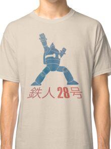 Tetsujin 28-go! Classic T-Shirt
