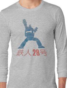 Tetsujin 28-go! Long Sleeve T-Shirt