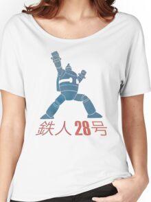 Tetsujin 28-go! Women's Relaxed Fit T-Shirt