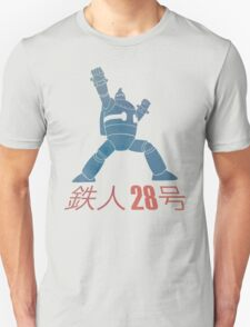 Tetsujin 28-go! Unisex T-Shirt