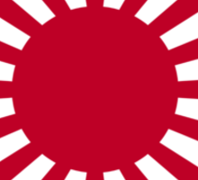War Flag of the Imperial Japanese Army, 1870-1945 Sticker