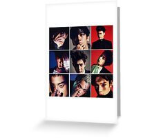 exo monster poster Greeting Card