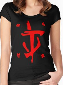Mark of the Doom Slayer - Red Women's Fitted Scoop T-Shirt