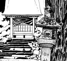 Stone Lantern, Ashikuraji by Sundayink