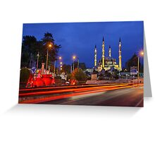 Selimiye Mosque - Edirne, Turkey Greeting Card