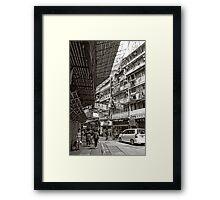 Scaffold overhead Framed Print