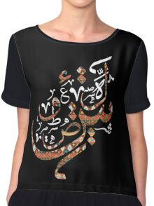 Arabic Calligraphy - Random Shape #A004-2 Chiffon Top