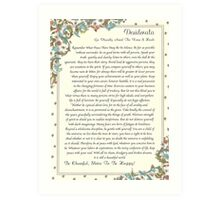 desiderata poem, florentine medici Art Print