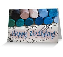 Happy Birthday - Artist 2 Greeting Card