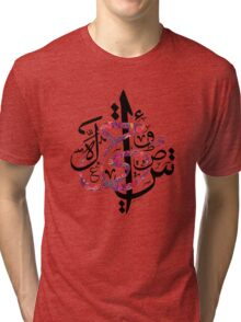 Arabic Calligraphy - Random Shape A002-1 Tri-blend T-Shirt