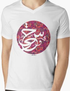 Arabic Calligraphy - Random Shape #A006-W Mens V-Neck T-Shirt