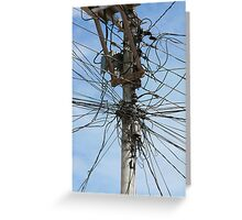 Mess of Wires Greeting Card