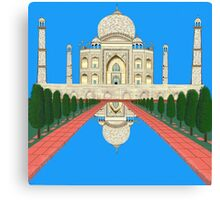 A Still Day in Agra (blue) Canvas Print