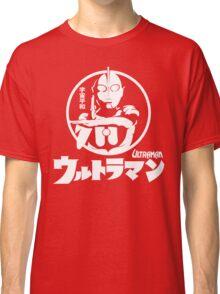CLASSIC ULTRAMAN JAPAN SUPERHERO TOKUSATSU  Classic T-Shirt