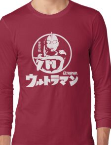 CLASSIC ULTRAMAN JAPAN SUPERHERO TOKUSATSU  Long Sleeve T-Shirt