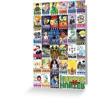 Hunter x Hunter manga covers Greeting Card