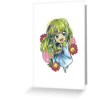 Zelda (skyward sword) Greeting Card