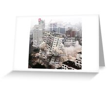 RISE ABOVE #1 Greeting Card