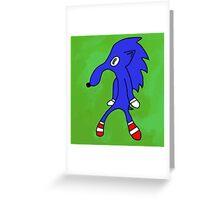 Bold and Fast (Gotta Go Brash) Greeting Card