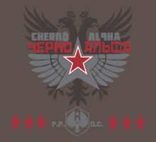 Cherno Alpha kill count by CarloJ1956