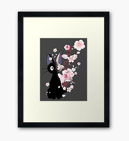 Jiji Framed Print