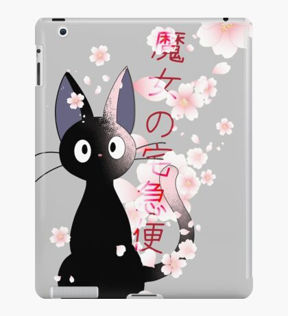 Jiji iPad Case/Skin