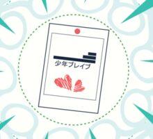 Shounen Brave Sticker