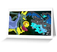 MEGAS Greeting Card