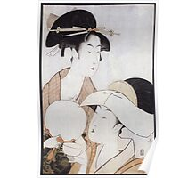 Kitagawa Utamaro - Bust Portrait Of Two Women, One Holding A Fan, The Other With A Head Cover Holding A Tea Cup. Woman portrait: sensual woman, geisha, female style, pretty women, femine, love Poster