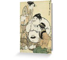 Kitagawa Utamaro - Daidozan Bungoro, The Infant Prodigy Drinking Sake. People portrait: party, woman and man,  Samurai, geisha , female and male,  women and men, people, beautiful dress Greeting Card