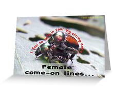 I feel so safe in your big strong arms! Greeting Card