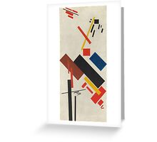 Kazimir Malevich - Stroyuschiysya Dom. Abstract painting: abstract art, geometric, expressionism, composition, lines, forms, creative fusion, spot, shape, illusion, fantasy future Greeting Card