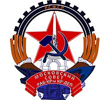 Emblem of Moscow, 1924-1993 Photographic Print