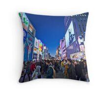 Downtown Osaka, Japan Pillow Throw Pillow