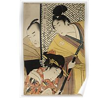 Kitagawa Utamaro - Act Ii Of Chushingura, The Young Samurai Rikiya, With Konami. People portrait: party, woman and man, female and male, beautiful dress, crowd, headdress,  samurai  and geisha, people Poster