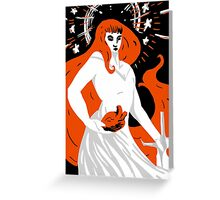 Stars and Sword Greeting Card