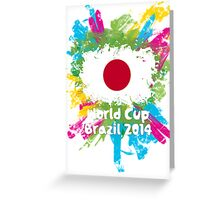 World Cup Brazil 2014 - Japan Greeting Card